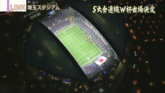 【サッカー】W杯アジア予選 日本、5大会連続W杯出場! 失望から歓喜へ…劇的に本田の左足PK、オーストラリアと1-1ドロー