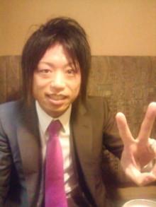 どう見ても詐欺師の集団 秋田 新太郎