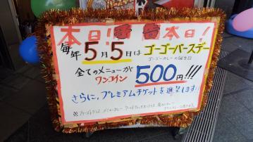 ゴーゴーカレー お茶の水駅前店 (2)