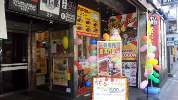 ゴーゴーカレー お茶の水駅前店 (3)