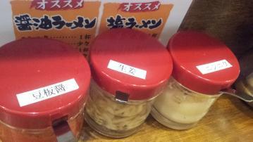 横浜家系ラーメン 源家 小川町本店 (4)