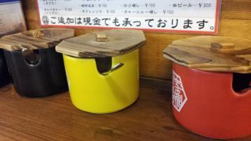 吉祥寺 武蔵家 (2)