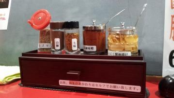 北海道十勝豚丼 なまらうまいっしょ 町田店 (5)