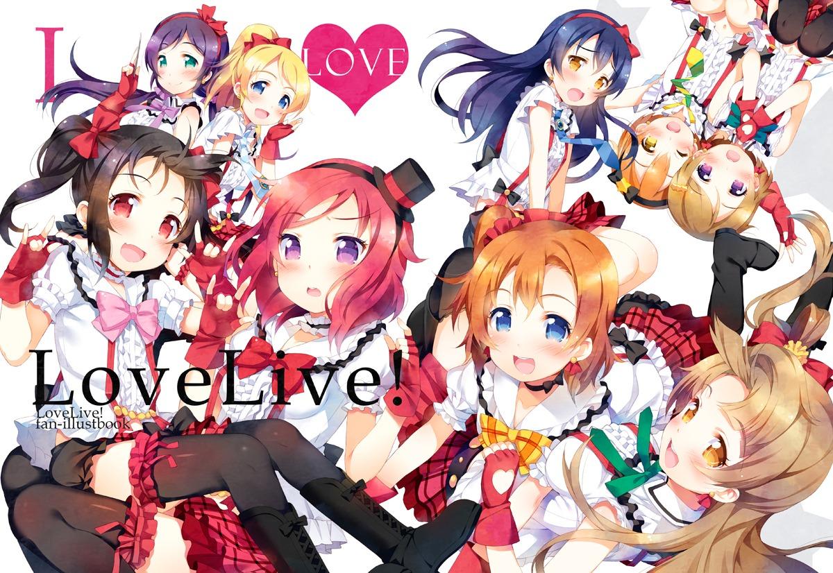 78 - Love live wallpaper 540x960 ...