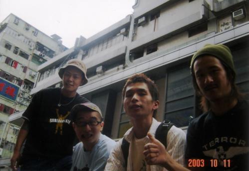 los-hongkong.jpg
