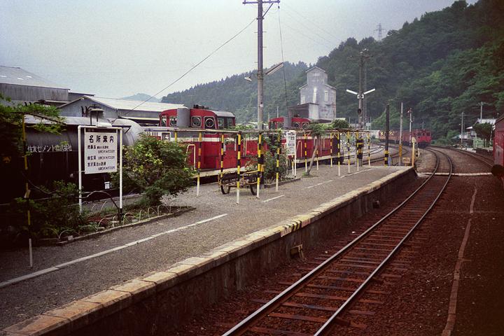 第2回陸中松川駅貨物列車_レタッチ済み1