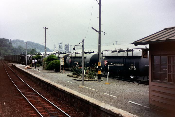 第2回陸中松川駅貨物列車_レタッチ済み2