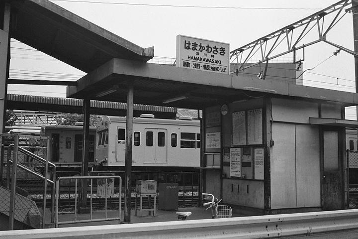 第7回鶴見線その1_浜川崎駅レタッチ済み