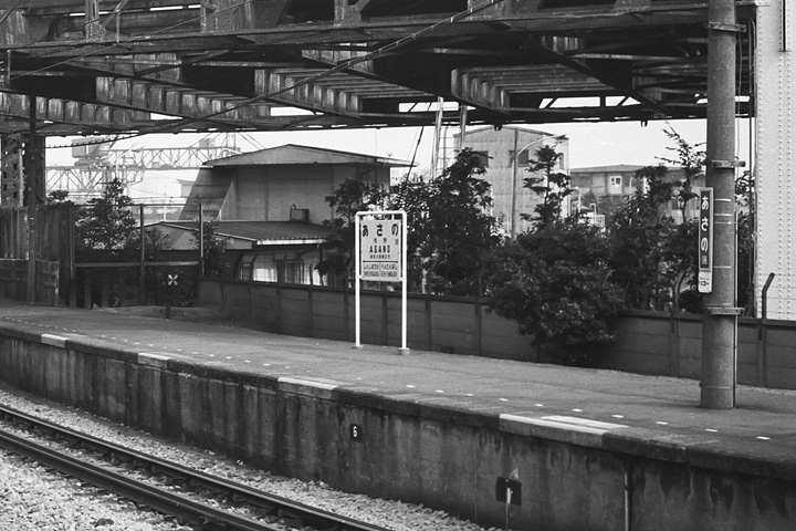第8回鶴見線_浅野駅拡大