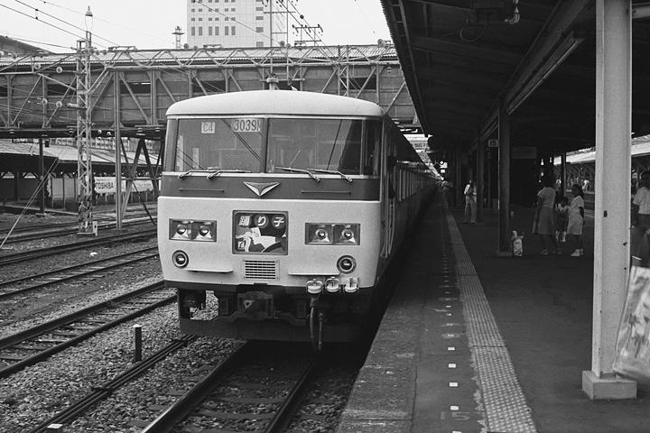 第9回川崎駅_特急踊り子