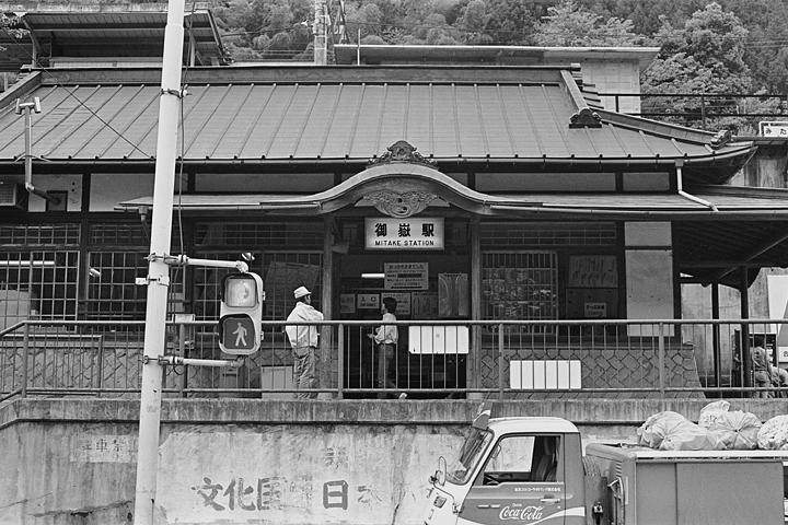 青梅線_御岳駅