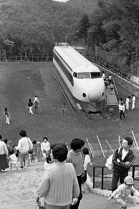 青梅鉄道公園_0系新幹線