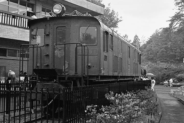 青梅鉄道公園_ED16-1
