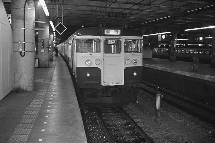 昭和60年正月_中央線115系_新宿駅