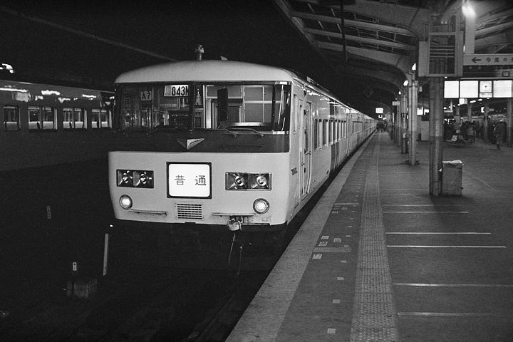昭和60年正月_東海道線185系_東京駅