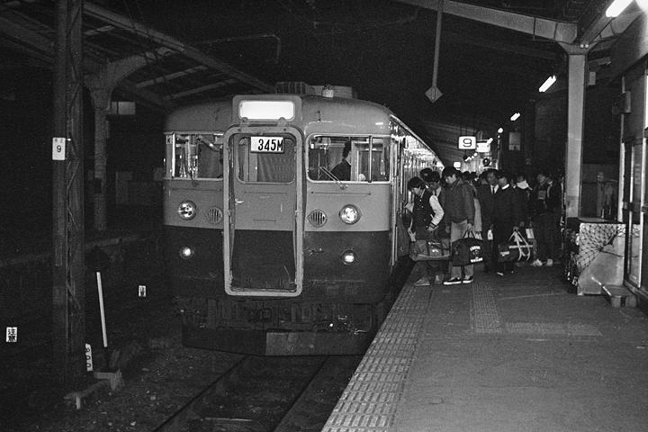 昭和60年正月_東海道線345M_東京駅