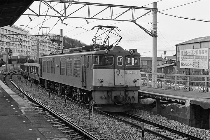 南多摩_石灰石列車_01