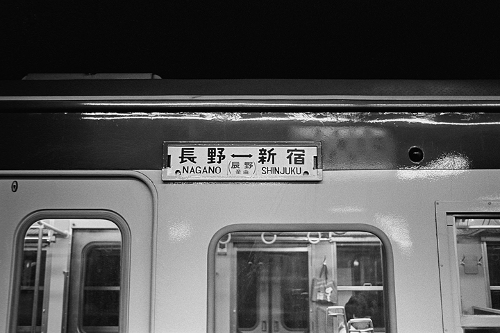 19850314大月駅_442M_01