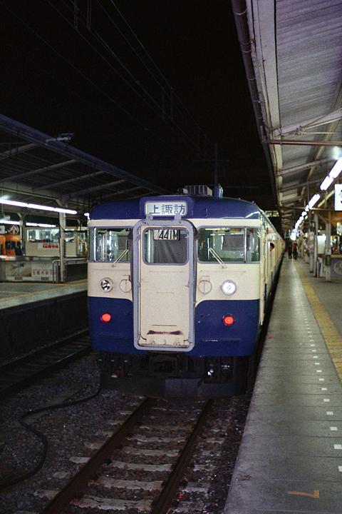 19850314新宿駅_441M_03