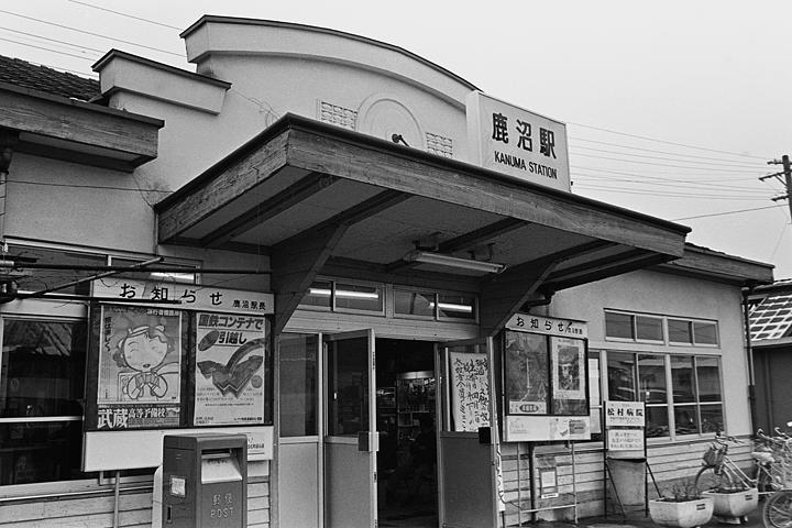 19850314鹿沼駅_日光線_01