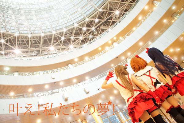 Cure2013-62.jpg