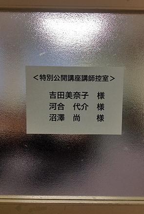 4_15_2013_5