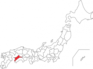 ehime.png