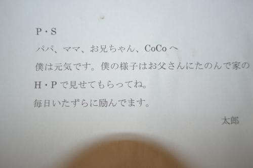 DSC_0004_convert_20130616125559.jpg