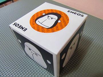 ティッシュBOX-d