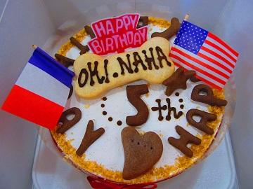 ケーキ1d