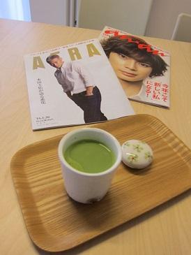 雑誌でも読みたい