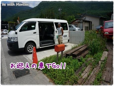DSC00483-20130723.jpg