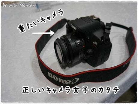 DSC02986-20130826.jpg