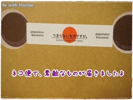 DSC03473-20130904.jpg