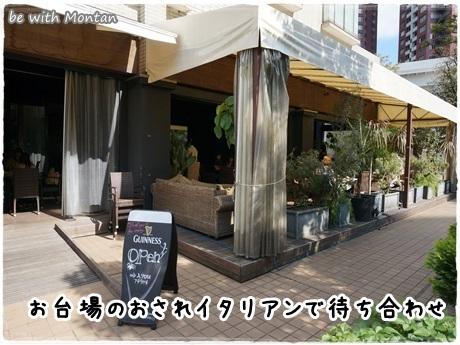 DSC05069-20131001.jpg