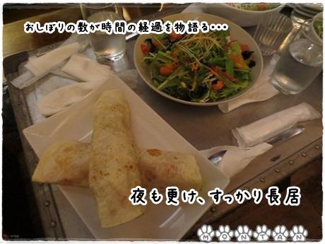 IMG_1635-20130709.jpg