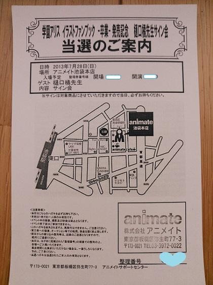 NCM_0294 - コピー