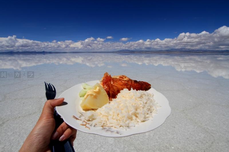 ウユニでの食事1
