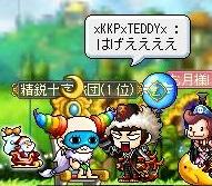 Maple140105_004422.jpg