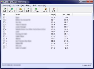 Free CD to MP3 Converter スクリーンショット