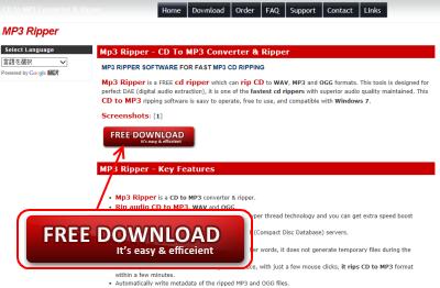Mp3 Ripper ダウンロードページ