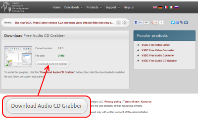 VSDC Free Audio CD Grabber ダウンロードページ