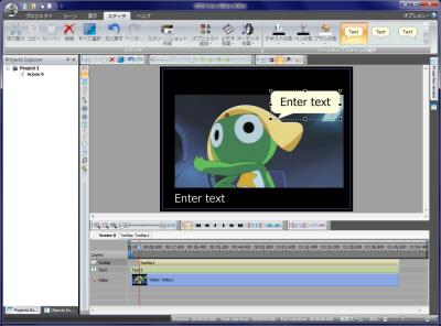 VSDC Free Video Editor スクリーンショット