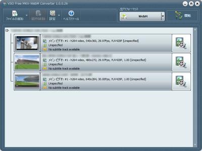 VSO Free MKV-WebM Converter スクリーンショット