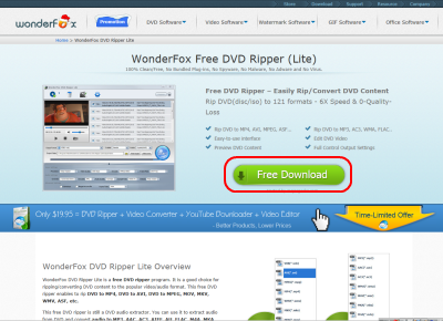 WonderFox DVD Ripper Speedy ダウンロードページ