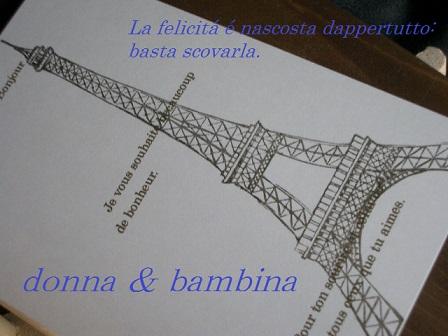 エッフェル塔&PARIS 010 blog