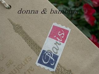 エッフェル塔紙袋 011 blog