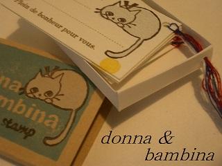 レトロマッチ猫のメモ 012 blog