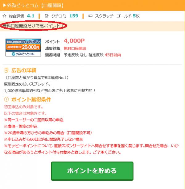 2207_convert_20140111220754.png