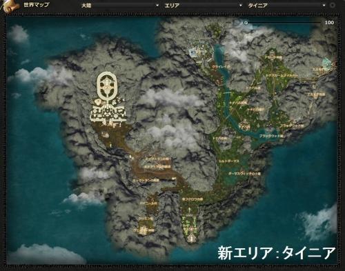 タイニアマップ
